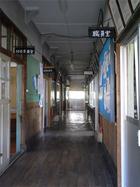 葛巻小学校江刈川分校
